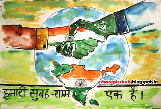 border b india and pakistan relationship