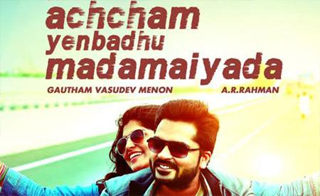 Achcham Yenbadhu Madamaiyada – Music | A.R. Rahman