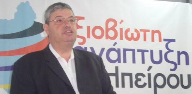 Με πλήρες ψηφοδέλτιο στην προεκλογική «μάχη» η Αξιοβίωτη Ανάπτυξη Ηπείρου