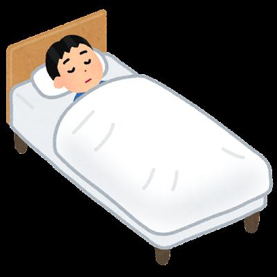 ベッドで寝る人のイラスト(男性)