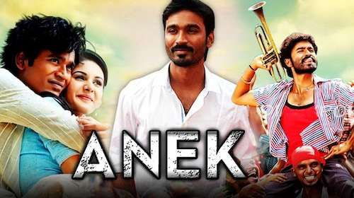 Poster Of Anek 2016 Hindi Dubbed 350MB HDRip 480p Free Download Watch Online downloadhub.in