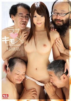 Love ◆ Kimomen Ogawa Rio [SNIS-328 Rio Ogawa]