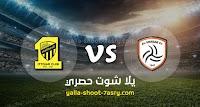 موعد مباراة الشباب والإتحاد اليوم الجمعة بتاريخ 27-09-2019 في الدوري السعودي
