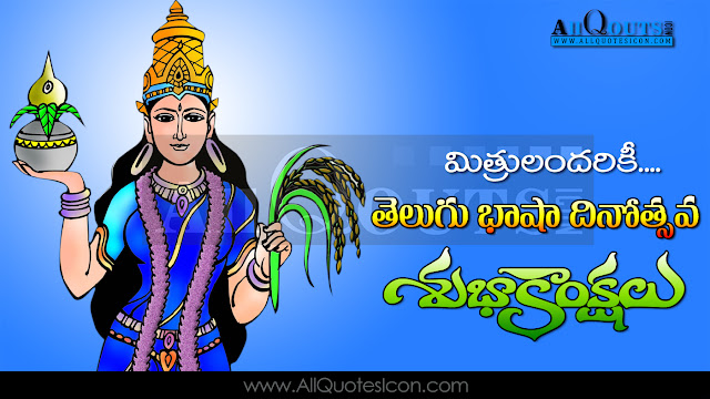 New Telugu Language Happy Telugu Basha Dinostavam Quotes and Nice Messages online, Top Telugu Ganesh Wallpapers and Decoration Ideas, Vijayawada Ganesh Usthav Images, Best Khairatabad Ganesh Images and Idol Photos Quotes, Telugu Ganesh Chaturthi Cool Quotes nad Messages, Happy Ganesh Chaturthi Best Telugu Whatsapp Status and Messages.