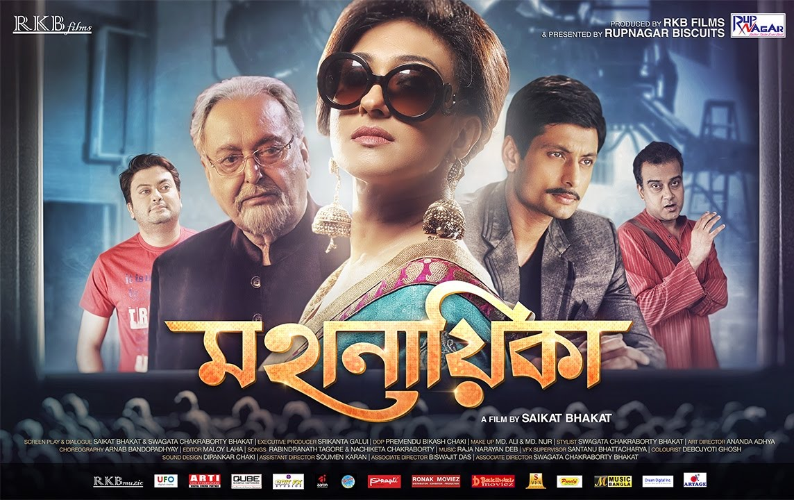 new bengali movie related keywords new bengali movie