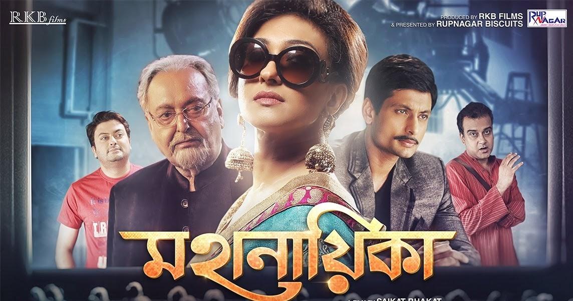 Free Download Bengali Movie 2 Free