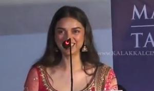 Aditi Rao Hydari at Kaatru Veliyidai Movie Audio Launch