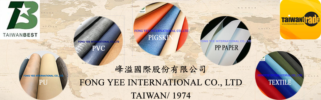 FONG YEE INTERNATIONAL CO., LTD.