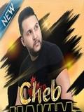 Cheb Hakim 2018 Nes Ma Lghalta Tat3alem