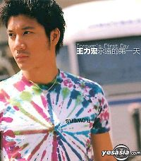 ~Chinese Music Collection~: Wang Lee Hom / 王力宏