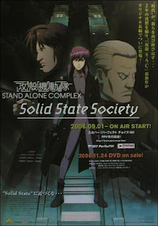 Ghost in the Shell: Solid State Society(Kôkaku kidôtai: Stand Alone Complex Solid State Society)