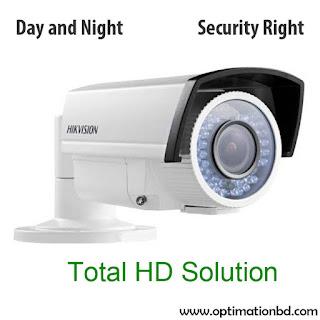 IR bullet CCTV camera service in Bangladesh
