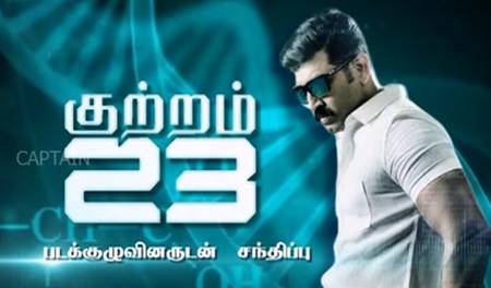 Kutram 23 Movie   Making Video   Clap Board