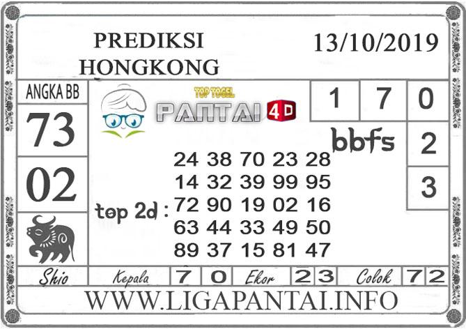 """PREDIKSI TOGEL """"HONGKONG"""" PANTAI4D 13 OKTOBER 2019"""