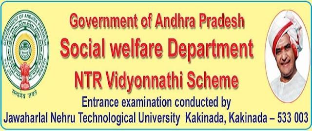 NTR Vidyonnathi Scheme,entrance exam,SC,ST Students