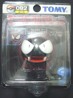 Gastly Pokemon figure Tomy Monster Collection black package series