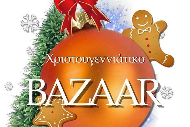 Χριστουγεννιάτικη Γιορτή με Βazzar άναμμα του Δέντρου στο Κρανίδι