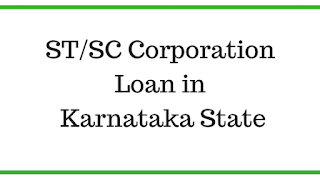 ST/SC Corporation Loan Online in Karnataka State