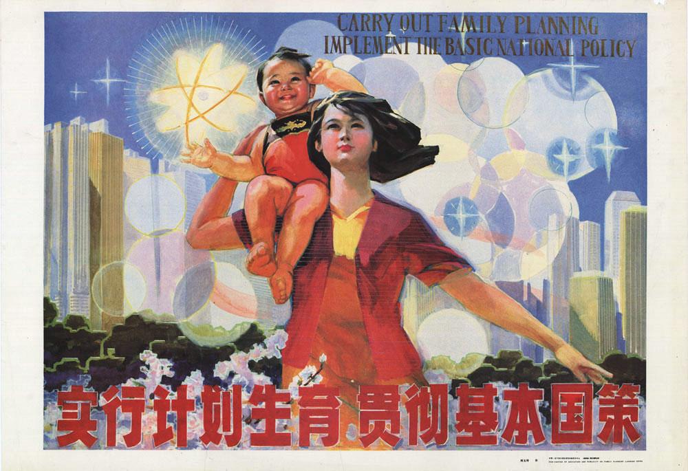 Superstições chinesas - antigo cartaz chinês sobre planejamento familiar, retratando uma mulher com um bebê no ombro