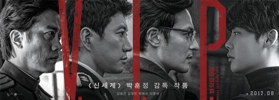 Seoulfulyou Korea Lifestyle Entertainment News And