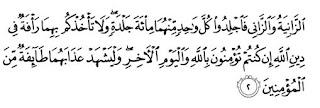 Gambar 2. Surat An-Nur ayat 2