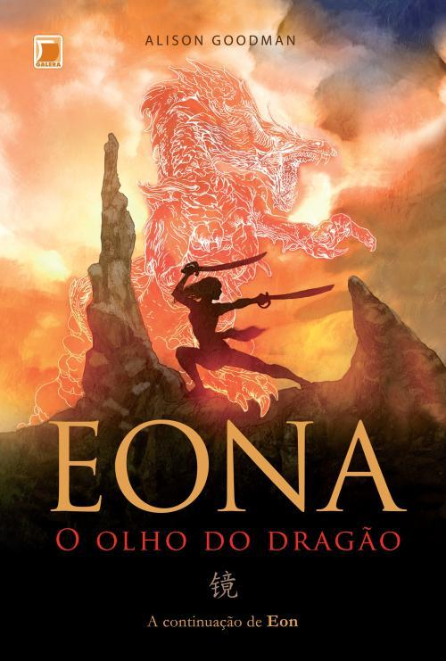 News: Capa de Eona, da autora Alison Goodman 7