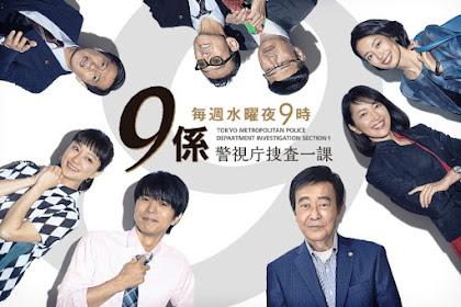 Sinopsis Keishicho Sosa Ikka 9 Gakari Season 12 (2017) - Japanese TV Series