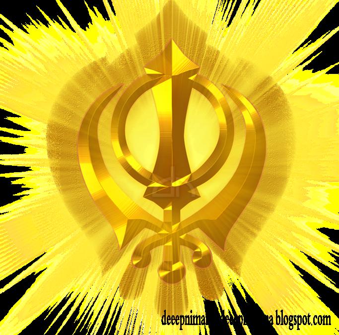 Sikh Animated Wallpaper Deeepnimana Deeepnimana Blogspot Com Gold Khanda