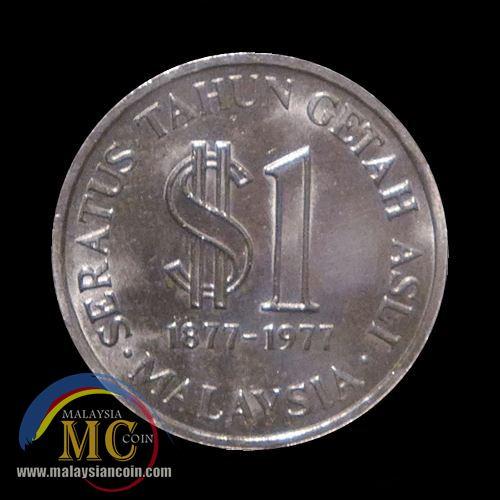 1 ringgit 1877-1977
