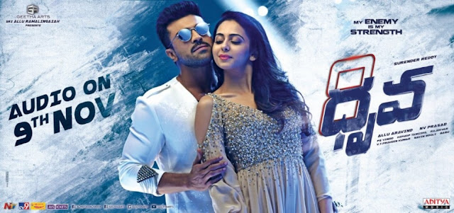 Dhruva Pre Release Function Live Streaming