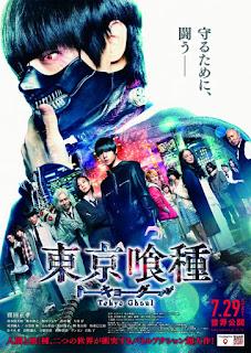 [MegaBatch]Tokyo Ghoul Live Action Sub Indo, Live Action, Tokyo Ghoul, Tokyo Ghoul Live Action