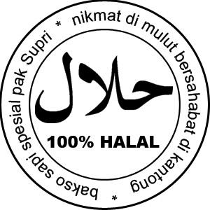 stempel halal