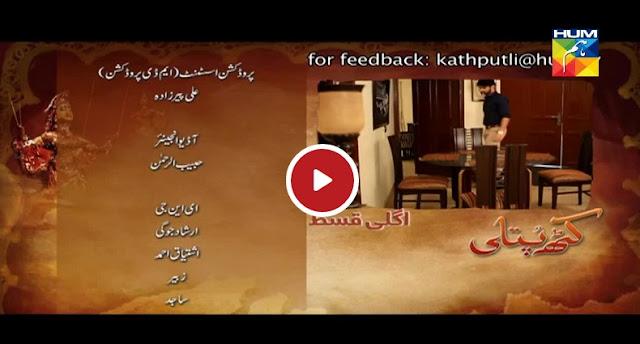 Kathputli Episode 11 Promo