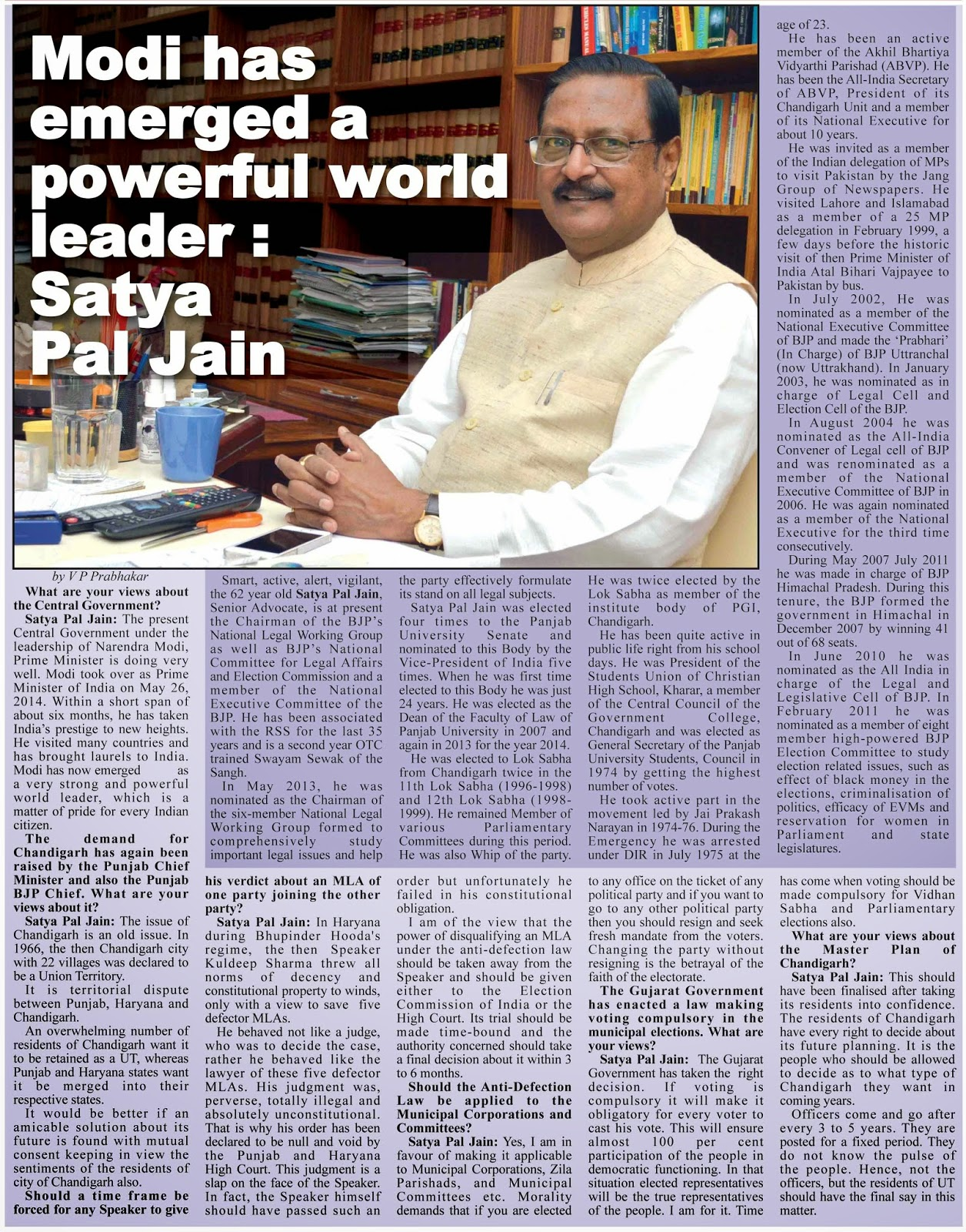 Modi has emerged a powerful world leader : Satya Pal Jain
