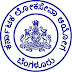 karnataka Public Service Commission Recruitment 2017 - 2018 | Apply Online