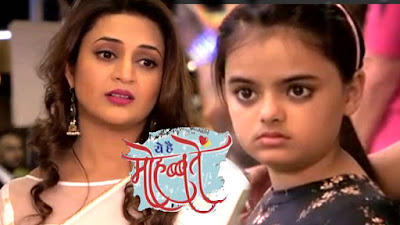 Yeh Hai Mohabbatein : Ishita To Die While Saving Pihu in YHM