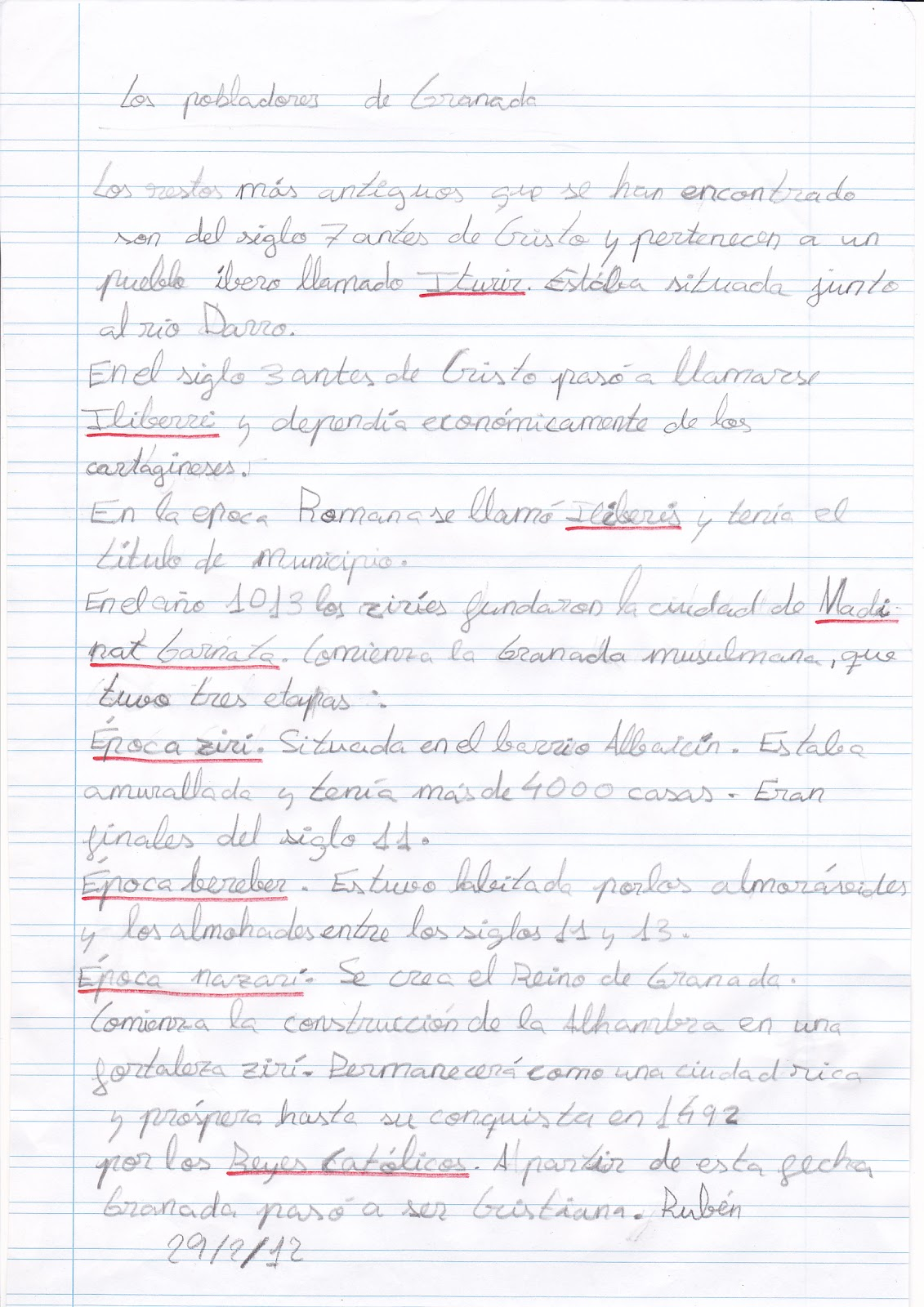 Ceip El Zargal Second Grade Los Pobladores De Granada