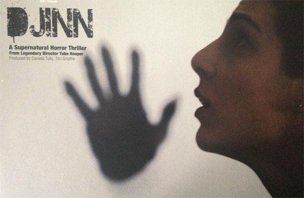 Mês do Horror: Djinn
