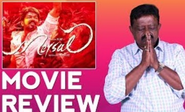 Mersal Movie Review | Vijay | Samantha | Kajal | Atlee | AR Rahman | Mersal Mass Review