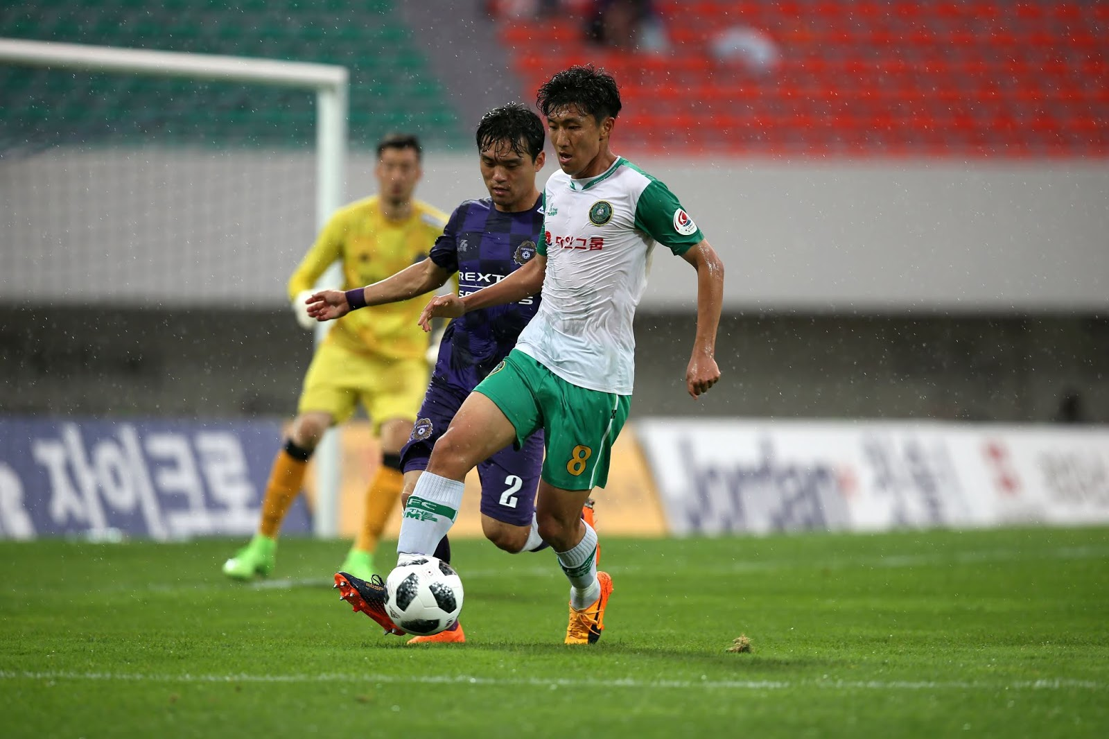 Preview: Ansan Greeners vs Daejeon Citizen K League 2 Round 1 Jang Hyeok-jin