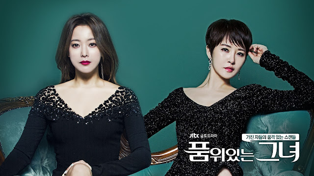 Download Drama Korea Woman of Dignity Batch Subtitle Indonesia