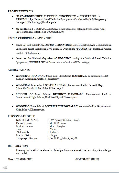 electronics engineer resume sample