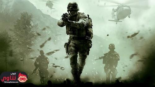 تحميل لعبة كول اوف ديوتى - Download Call Of Duty للكمبيوتر برابط مباشر