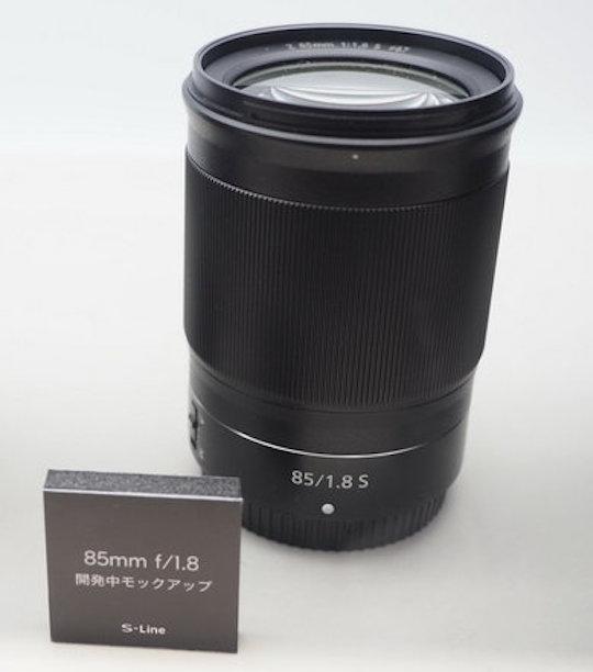 Объектив Nikon Nikkor Z 85mm f/1.8 S