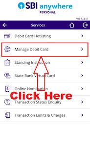 how to block sbi atm debit card