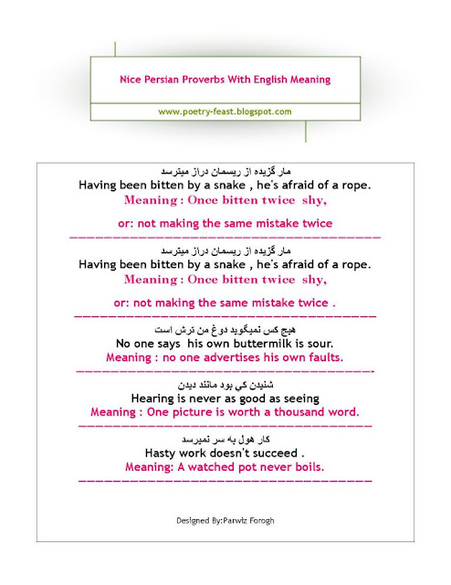 The Best Poetry Site: Nice Persian Proverbs With English ...