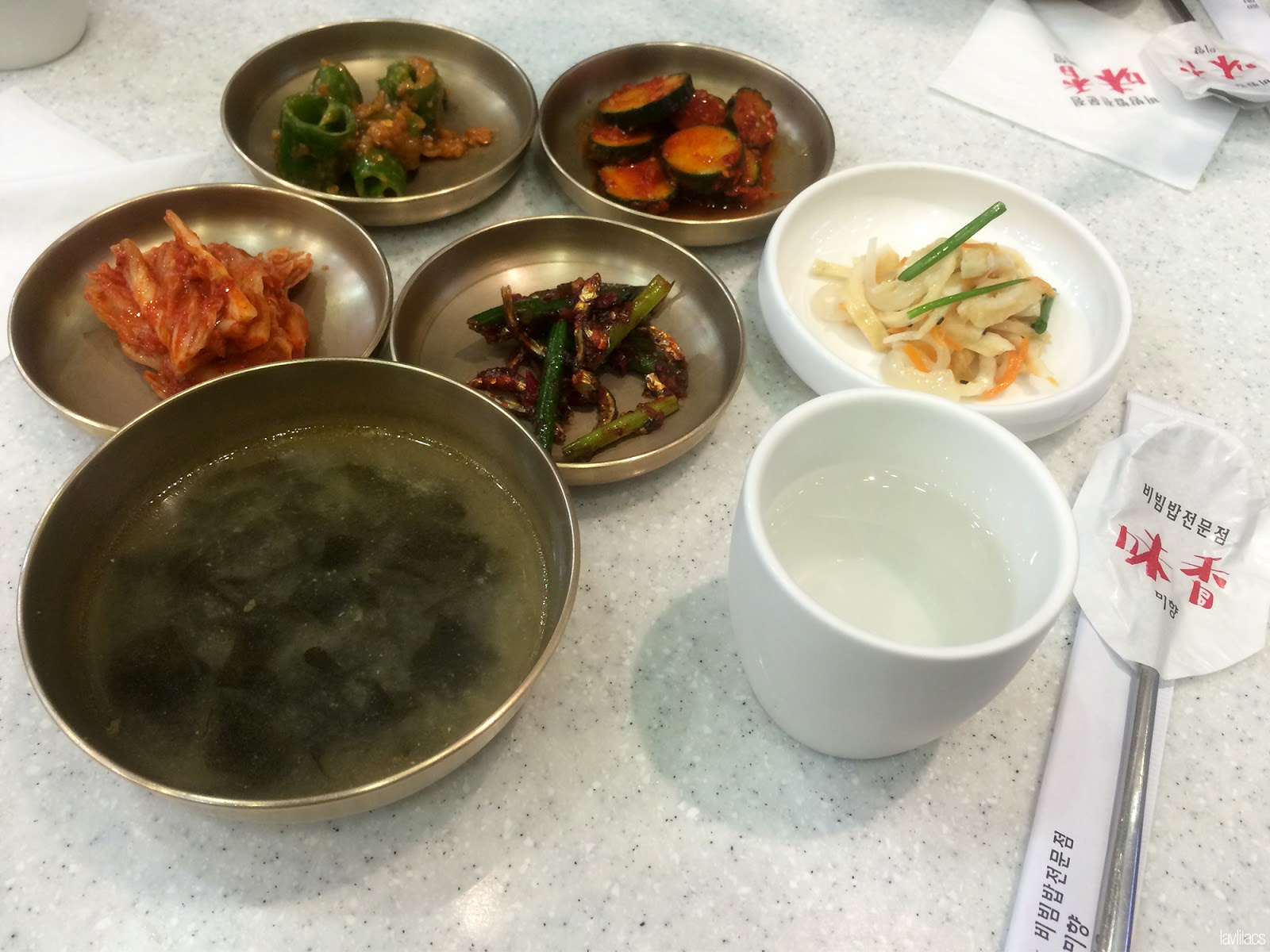Seoul, Korea - Summer Study Abroad 2014 - Busan Lotte Department Store - Mihyang side dishes banchan