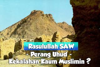 sejarah islam perang uhud