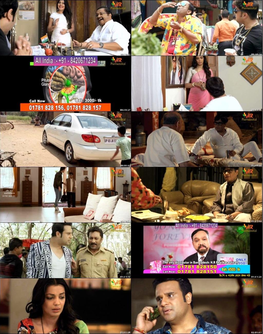 Screen Shot Of Sharmaji Ki Lag Gai 2019 300MB HDRip 480P Full Hindi Movie Watch Online Free Download