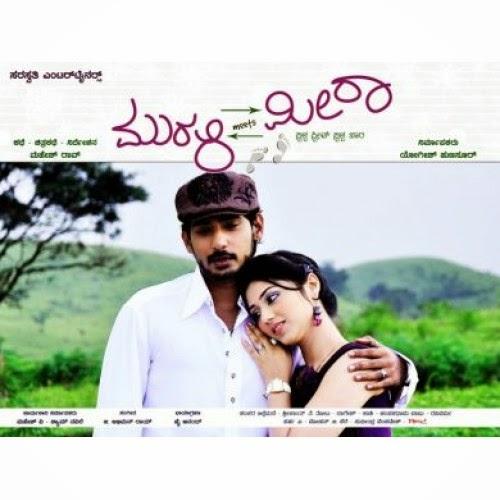 neenade naa kannada movie mp3 songs